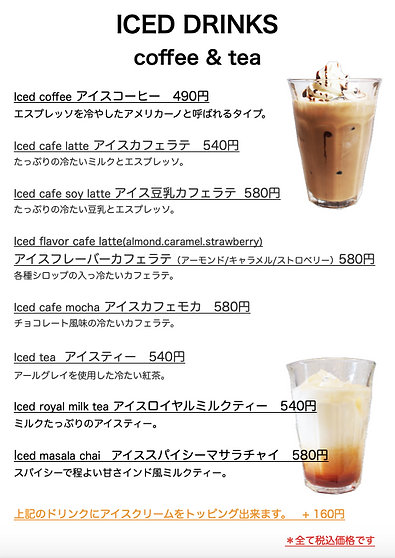 drink4.png