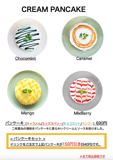 sweets2.png