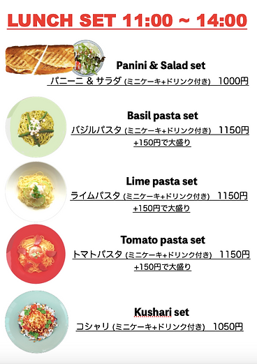 lunch1.png