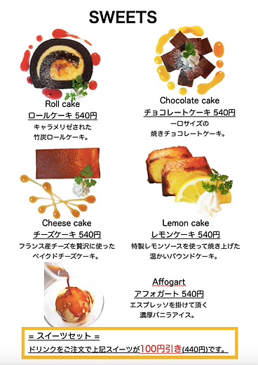 sweets1.png