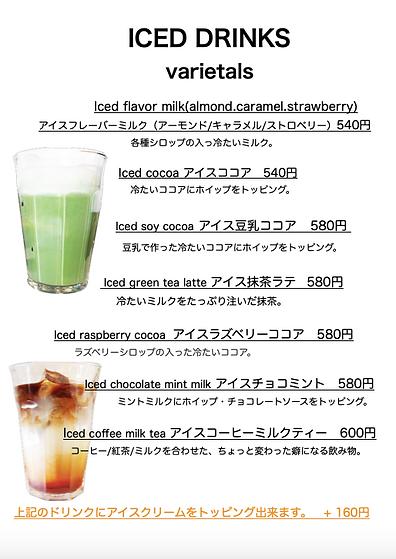 drink5.png
