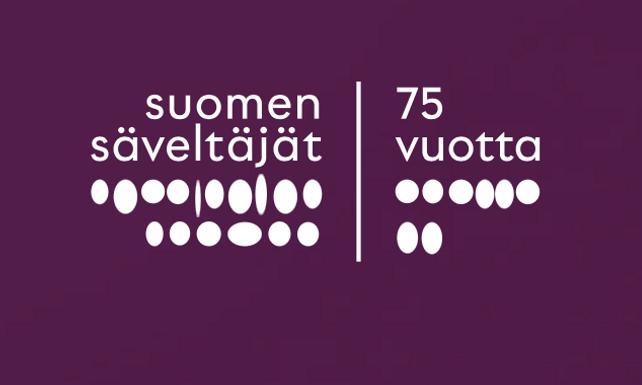 Sibelius Fund Grant