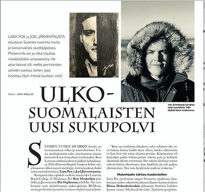 Rondo Article by Jari Kallio