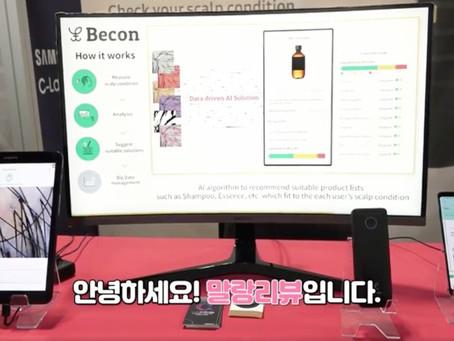 NaverTV 말랑리뷰