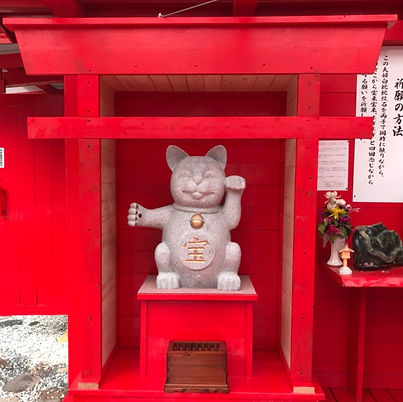 くじ猫大明神