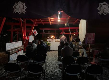 令和2年3月の一日参りお祓いお焚き上げ祈願祭を執り行いました