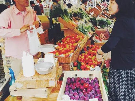 Food for Thought: The Rural Underpinnings of Tokyo's Marketplace