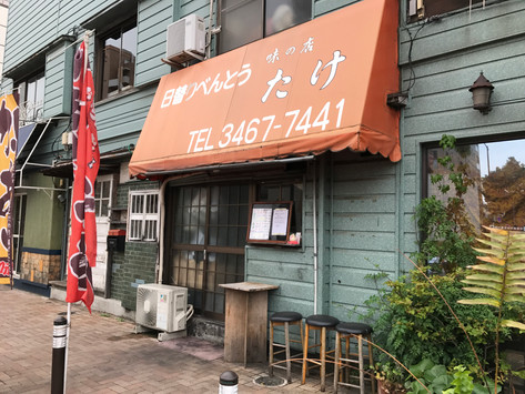 Recommended Lunch near Komaba