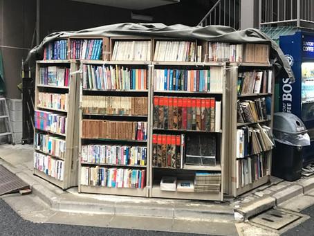 Paper Book Culture in Japan