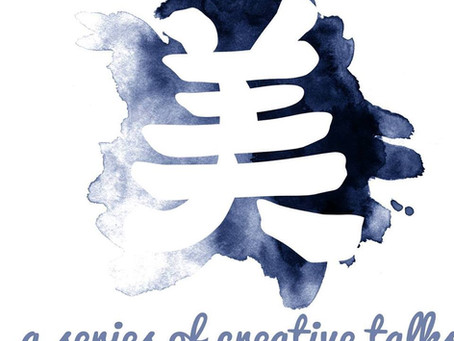 美: A Series of Creative Talks