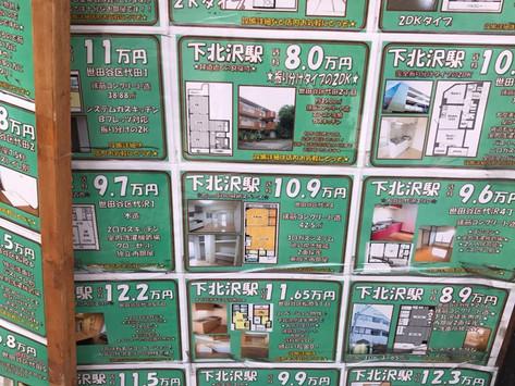 Gaijin in Japan - Tips for Housing in Japan