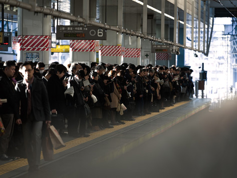 The Crowded Commute: Three Hours to and from Komaba Campus