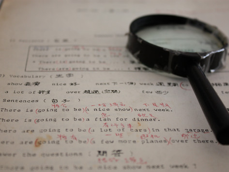 Japanese Speakers Find It Hard to Find English Easy?