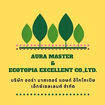 AurA -Master (5).png