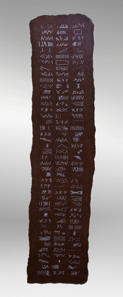 Markings #13-Ancient Tongues-Overall.jpg