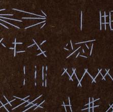 Markings #13_ Ancient Tongues-Detail.jpg