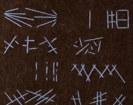 Markings #13-Ancient Tongues-Detail 1.jpg