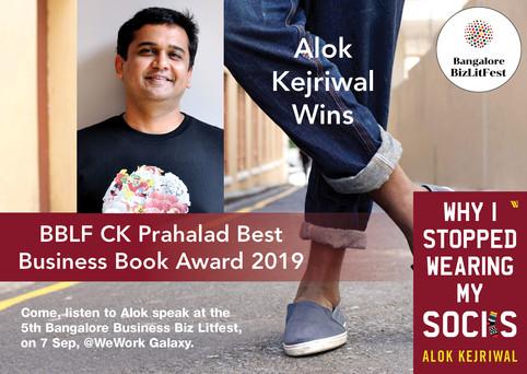 Award winner creative.jpg