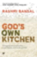 Gods own kitchen cropped.jpg