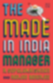 the made in inida manager