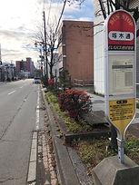 目の前にバス停があります