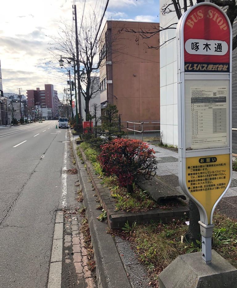 Bus stop nearby 目の前にバス停があります