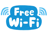 text_free_wifi.png