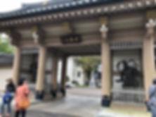 日蓮宗 法華寺