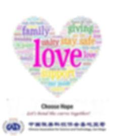 love-cast.jpg