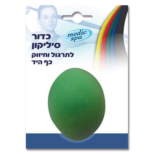 כדור סיליקון לפיזיותרפיה ירוק- רך