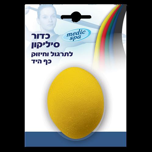 כדור סיליקון לפיזיותרפיה צהוב-רך במיוחד
