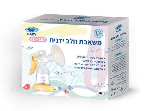 LD-101 משאבת חלב ידנית