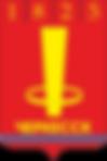 герб черкесск.png