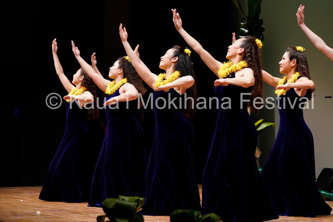 Exhibition - Hālau Hula Kupuohi i Kahua Lehua