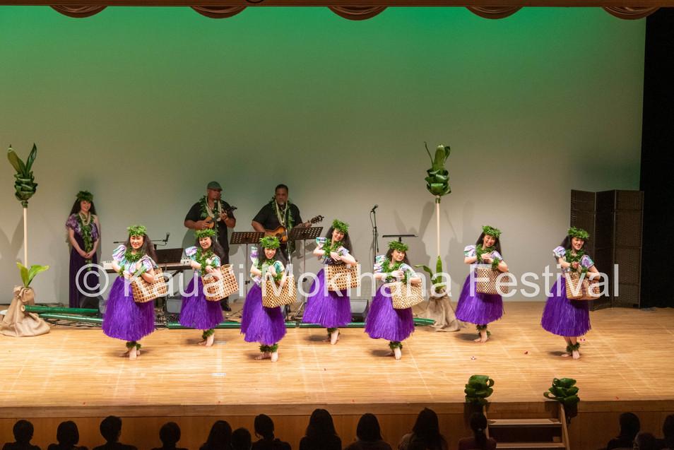 Group Wahine ʻAuana - Nā Lamakū O Kamailewilialoha