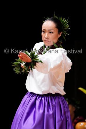 Miss Mokihana Hula Kahiko - Hālau Hula O Puaʻena 酒井 有貴子さん