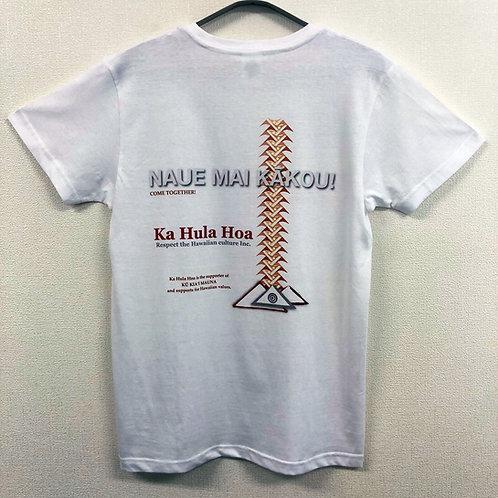 Tシャツ(Naue Mai Kākou)4.7oz