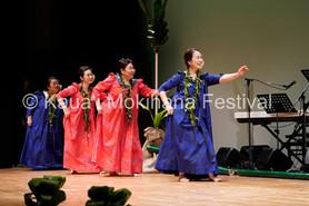 Group Kūpuna ʻAuana - Hālau Kīhene Pua Uluwehi