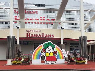 Hawaiians1.jpg