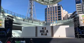 「カ フラ ホア in Nagoya」の開催について