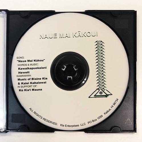 チャリティソング CD