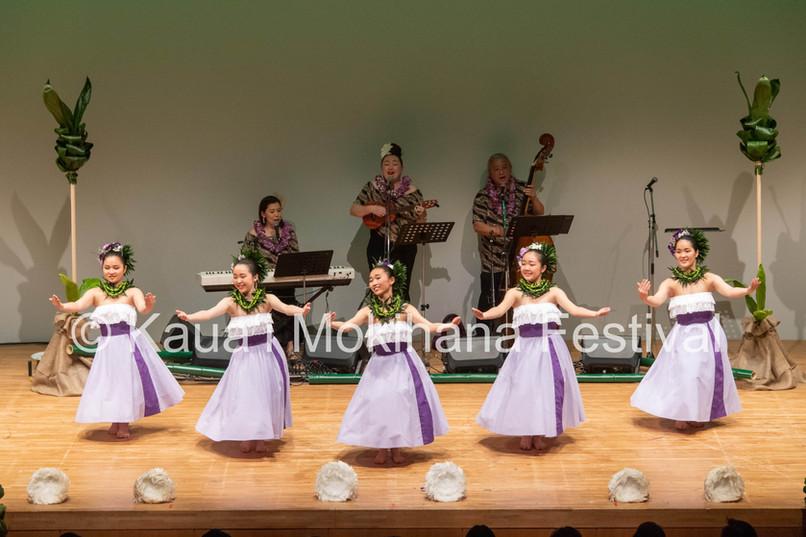 Wahine ʻAuana - Nā Lei O Pōpōhau