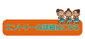 youkou.jpg