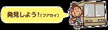 Huakai_edited.png