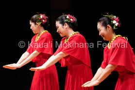 Exhibition - Lei ʻOhana Hula Studio