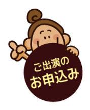 moushikomi2.jpg