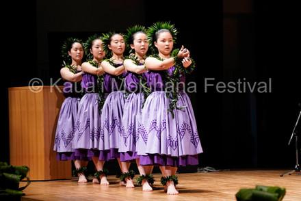 Group Wahine Kahiko Nei - Nā Lei O Pōpōhau