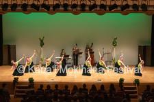 Group Wahine ʻAuana - Aloha Ke Ānuenue