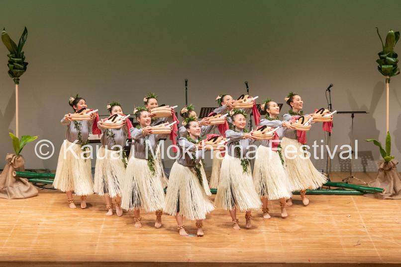 Group Wahine ʻAuana - Hālau Kīhene Pua Uluwehi