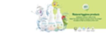 היגיינת תינוקות, מוצרים טבעים לתינוק, מנקה צעצועים , , תינוק, טבעי, חיטוי צעצועים